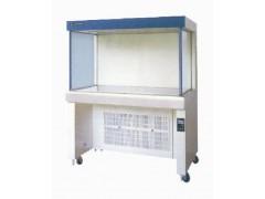 HS-1300型水平流洁净工作台