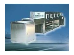 微波麦芽糖加热熔化机,微波加热机,微波融化机