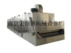 供应网带干燥机