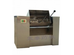 供应槽型混合机