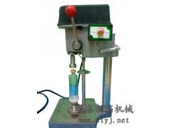 供应西林瓶香水瓶单刀轧盖机