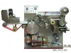 供应琨板式铝塑包装机