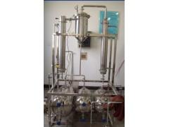 YSSMN系列升膜浓缩器