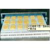 供应:方便面微波干燥设备|方便面微波烘干设备|方便面加工设备