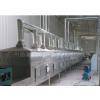 供应氢氧化镍微波干燥设备|氢氧化镍微波烘干设备