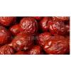 供应红枣微波干燥设备红枣微波烘干杀菌设备