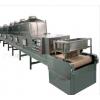 供应虾皮微波干燥设备|虾皮微波烘干设备