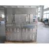 供应工业微波柜|工业微波炉|工业微波干燥设备
