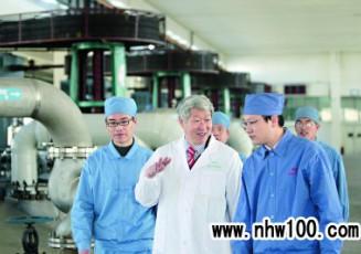 鲁南制药集团:坚持科学创新发展巡礼
