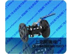 Q41F法兰三片式球阀 铸钢球阀