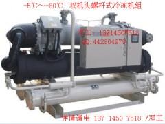 比泽尔螺杆式冰水机组,双机头螺杆冷水机组,螺杆式冰水机组