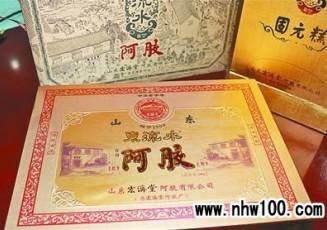 """东流水阿胶挂靠宏济堂""""制药""""向""""医药""""讨说法"""