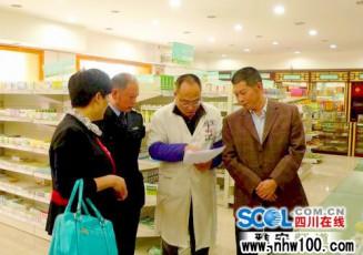 雅安食品药品监督管理局对荥经县药店突检