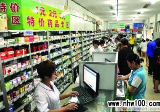 济宁市广联医药:老百姓身边的放心药店