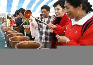 第五届北京中医药文化宣传周活动开幕