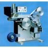 微型铝塑包装机