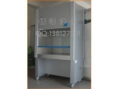B3生物安全柜 双人操作生物安全柜