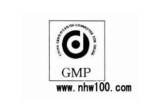 新版GMP认证带给大输液行业机遇