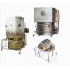 供应:高效沸腾干燥机