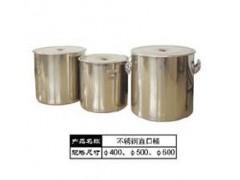 天津不锈钢桶