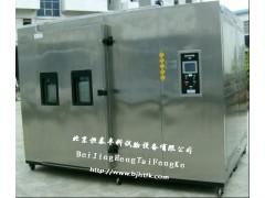 高低温试验箱北京厂家