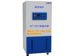 销售-80℃低温冷阱,低温捕集泵,低温冷冻机