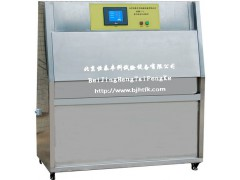 标准紫外光老化试验设备
