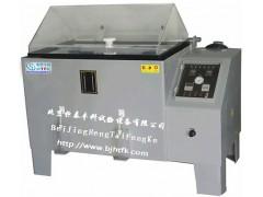 标准型盐雾腐蚀试验设备 盐水测试试验机