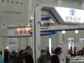 浙江炜驰制药机械有限公司亮相第44届全国制药机械博览会