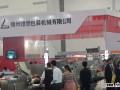 锦州理想包装机械有限公司亮相第44届武汉制药机械博览会