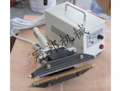 FRK-400手钳式封口机 塑料膜封口机