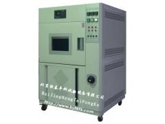 供应风冷式氙弧灯老化试验箱