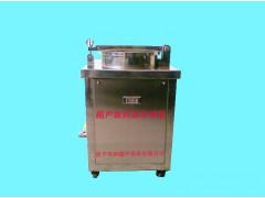 济宁双和SH超声波药品处理机,制药机械设备