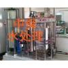 工业水处理-水处理设备