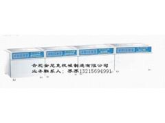 多槽医用数控超声波清洗消毒器