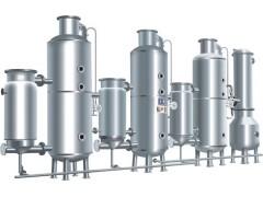 供应三效节能蒸发浓缩器器
