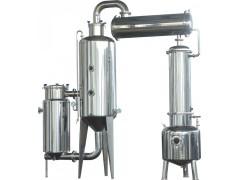 供应多功能乙醇回收浓缩器