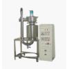超声提取罐,中药提取机,植物提取罐提取设备TGCXN-50B