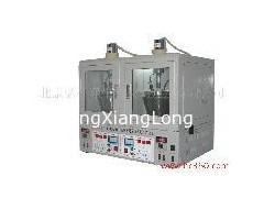 超声波提取机,提取萃取设备,多功能提取罐sy-2000E