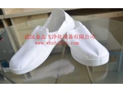 武汉防静电洁净鞋|耐高温洁净鞋|防静电工作鞋