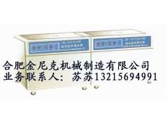 医用两槽式数控超声清洗消毒槽