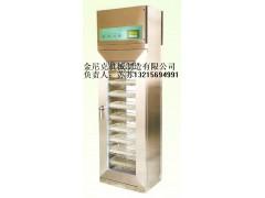 医用干燥柜 首选合肥金尼克机械制造有限公司