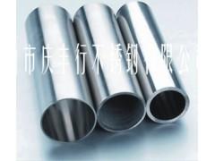 机械构造用不锈钢厚壁管