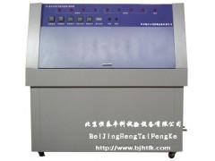 供应药品强光稳定性试验箱