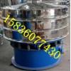 XZS-1500B旋振筛 振动筛 振动分级筛 振动马达