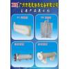 抗静电、防垢冷热交换器