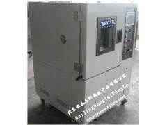 供应高低温交变试验箱/交变高低温试验机