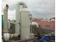 废气净化喷淋洗涤吸收除臭设备