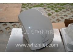 武汉金志飞自动干手机|正品干手机厂商|自动烘手器报价