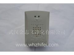 武汉电子驱鼠器|经济实用型电子驱鼠器|电子猫原理